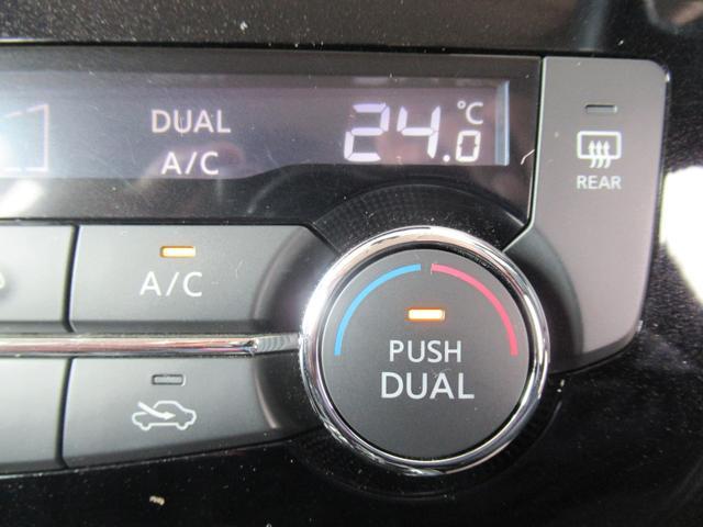 20X エマージェンシーブレーキ パッケージ 4WD フルセグナビ バックカメラ LEDヘッド ETC Aストップ シートヒーター カプロンシート クリアランスソナー 衝突軽減 レーンキープ 純正アルミ ダウンヒルアシスト(52枚目)