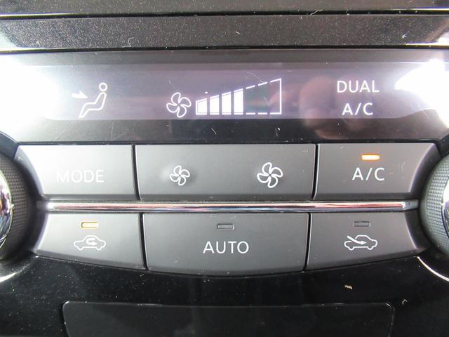 20X エマージェンシーブレーキ パッケージ 4WD フルセグナビ バックカメラ LEDヘッド ETC Aストップ シートヒーター カプロンシート クリアランスソナー 衝突軽減 レーンキープ 純正アルミ ダウンヒルアシスト(53枚目)