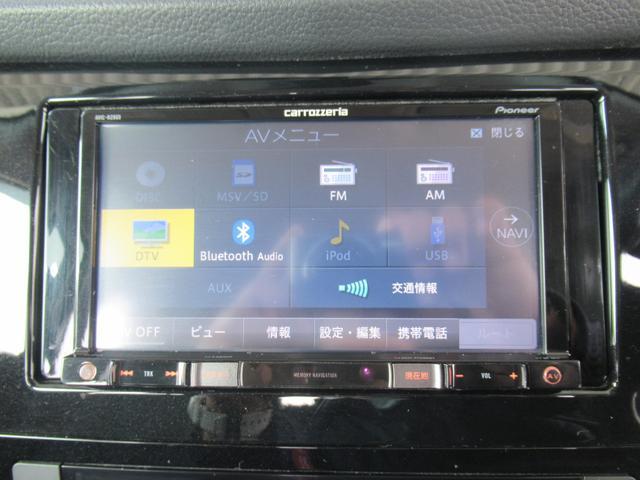 20X エマージェンシーブレーキ パッケージ 4WD フルセグナビ バックカメラ LEDヘッド ETC Aストップ シートヒーター カプロンシート クリアランスソナー 衝突軽減 レーンキープ 純正アルミ ダウンヒルアシスト(60枚目)