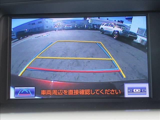 RX450h Version L 後期 メーカーHDDナビ フルセグTV Bカメラ 本革 レーダークルーズ シートヒータ&クーラー ヘッドアップディスプレイ 3眼LED AC100V 電動シート スマートキー(4枚目)