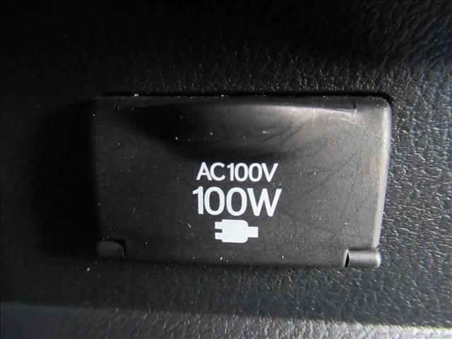 RX450h Version L 後期 メーカーHDDナビ フルセグTV Bカメラ 本革 レーダークルーズ シートヒータ&クーラー ヘッドアップディスプレイ 3眼LED AC100V 電動シート スマートキー(9枚目)
