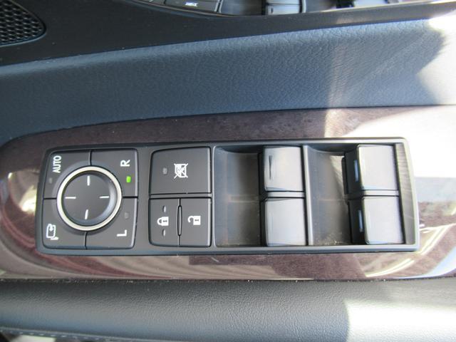 RX450h Version L 後期 メーカーHDDナビ フルセグTV Bカメラ 本革 レーダークルーズ シートヒータ&クーラー ヘッドアップディスプレイ 3眼LED AC100V 電動シート スマートキー(50枚目)