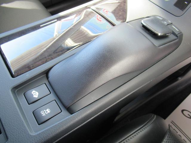 RX450h Version L 後期 メーカーHDDナビ フルセグTV Bカメラ 本革 レーダークルーズ シートヒータ&クーラー ヘッドアップディスプレイ 3眼LED AC100V 電動シート スマートキー(51枚目)