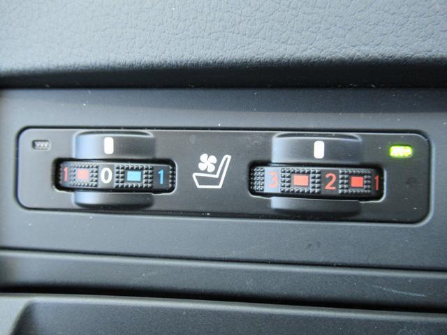RX450h Version L 後期 メーカーHDDナビ フルセグTV Bカメラ 本革 レーダークルーズ シートヒータ&クーラー ヘッドアップディスプレイ 3眼LED AC100V 電動シート スマートキー(52枚目)