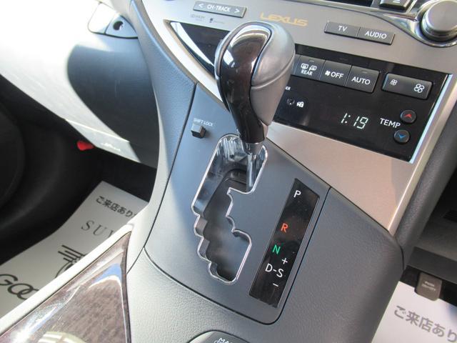 RX450h Version L 後期 メーカーHDDナビ フルセグTV Bカメラ 本革 レーダークルーズ シートヒータ&クーラー ヘッドアップディスプレイ 3眼LED AC100V 電動シート スマートキー(57枚目)