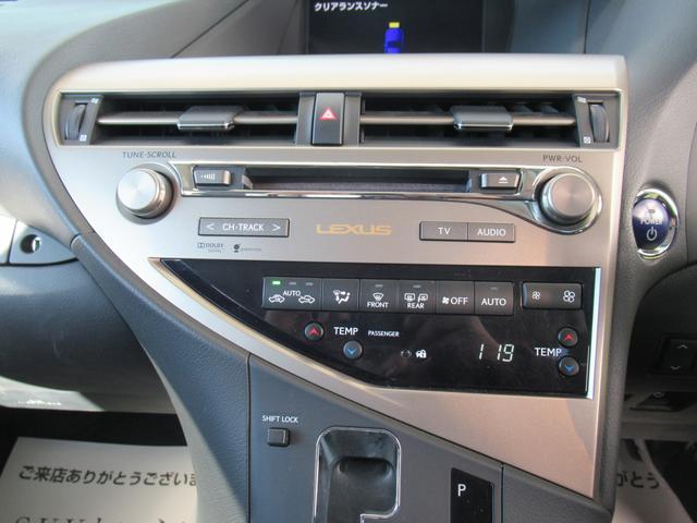 RX450h Version L 後期 メーカーHDDナビ フルセグTV Bカメラ 本革 レーダークルーズ シートヒータ&クーラー ヘッドアップディスプレイ 3眼LED AC100V 電動シート スマートキー(58枚目)