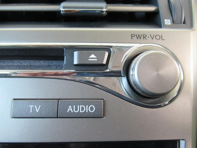 RX450h Version L 後期 メーカーHDDナビ フルセグTV Bカメラ 本革 レーダークルーズ シートヒータ&クーラー ヘッドアップディスプレイ 3眼LED AC100V 電動シート スマートキー(60枚目)