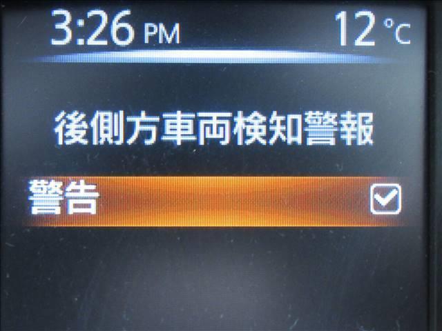 20Xi 純正ナビ プロパイロット 衝突軽減 アラウンドビューモニター ダウンヒルアシストコントロール ブラインドスポットモニター 電動リアゲート 4WD インテリジェントキー(7枚目)