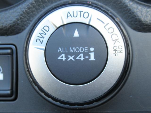 20Xi 純正ナビ プロパイロット 衝突軽減 アラウンドビューモニター ダウンヒルアシストコントロール ブラインドスポットモニター 電動リアゲート 4WD インテリジェントキー(27枚目)