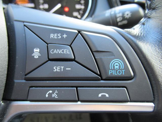 20Xi 純正ナビ プロパイロット 衝突軽減 アラウンドビューモニター ダウンヒルアシストコントロール ブラインドスポットモニター 電動リアゲート 4WD インテリジェントキー(30枚目)