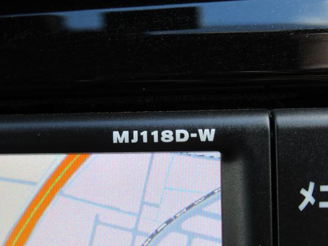 20Xi 純正ナビ プロパイロット 衝突軽減 アラウンドビューモニター ダウンヒルアシストコントロール ブラインドスポットモニター 電動リアゲート 4WD インテリジェントキー(38枚目)