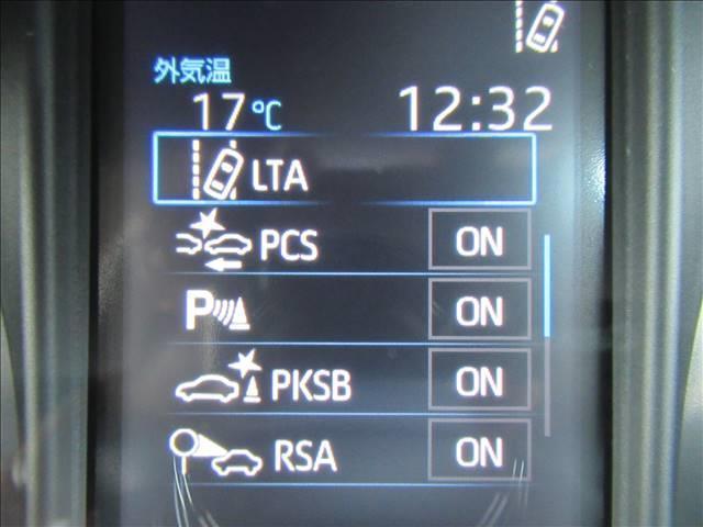 S 新車未登録 ディスプレイオーディオ セーフティセンス プリクラッシュ レーンキープ レーダークルーズ スマートキー クリアランスソナー LEDヘッドライト USBポート(8枚目)