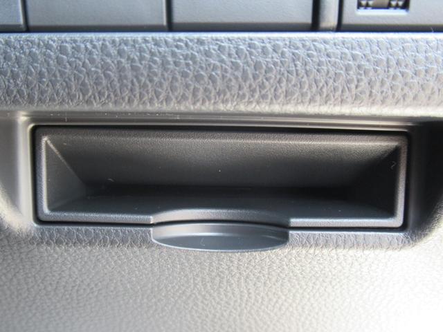 S 新車未登録 ディスプレイオーディオ セーフティセンス プリクラッシュ レーンキープ レーダークルーズ スマートキー クリアランスソナー LEDヘッドライト USBポート(23枚目)