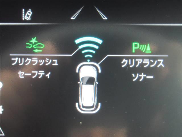 G 新車未登録 8型ディスプレイオーディオ LEDヘッドライト セーフティセンス レーダークルーズ レーンキープ プリクラッシュ ハーフレザー デジタルインナーミラー クリアランスソナー(9枚目)