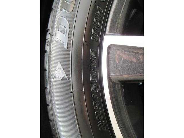 G 新車未登録 8型ディスプレイオーディオ LEDヘッドライト セーフティセンス レーダークルーズ レーンキープ プリクラッシュ ハーフレザー デジタルインナーミラー クリアランスソナー(28枚目)
