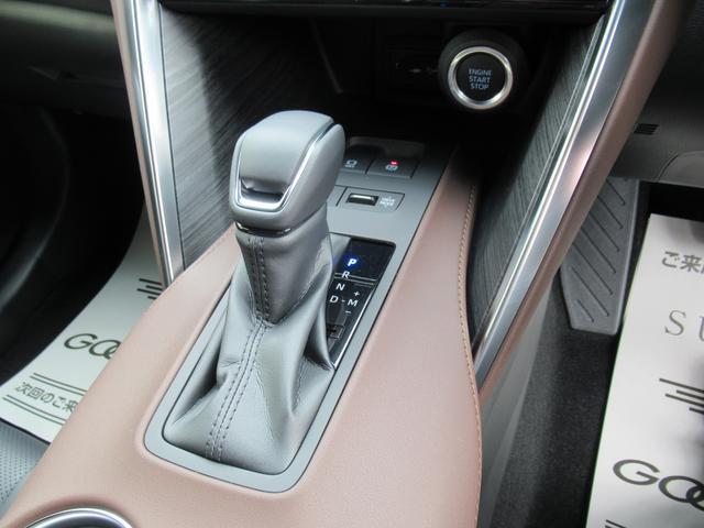 G 新車未登録 8型ディスプレイオーディオ LEDヘッドライト セーフティセンス レーダークルーズ レーンキープ プリクラッシュ ハーフレザー デジタルインナーミラー クリアランスソナー(41枚目)