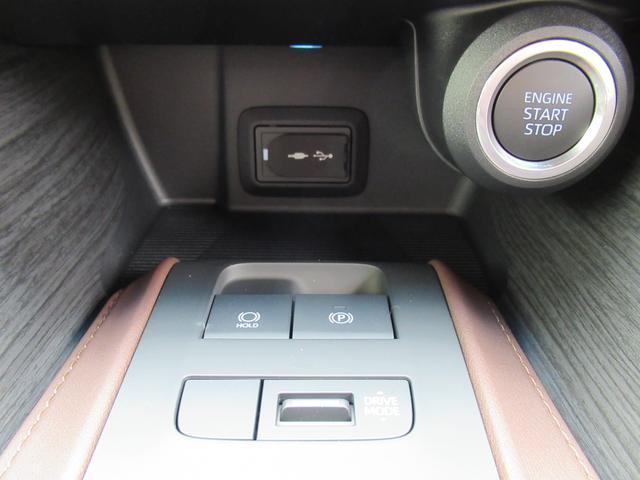 G 新車未登録 8型ディスプレイオーディオ LEDヘッドライト セーフティセンス レーダークルーズ レーンキープ プリクラッシュ ハーフレザー デジタルインナーミラー クリアランスソナー(43枚目)