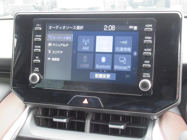 G 新車未登録 8型ディスプレイオーディオ LEDヘッドライト セーフティセンス レーダークルーズ レーンキープ プリクラッシュ ハーフレザー デジタルインナーミラー クリアランスソナー(47枚目)