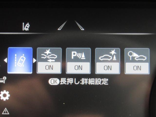 G 新車未登録 8型ディスプレイオーディオ LEDヘッドライト セーフティセンス レーダークルーズ レーンキープ プリクラッシュ ハーフレザー デジタルインナーミラー クリアランスソナー(57枚目)