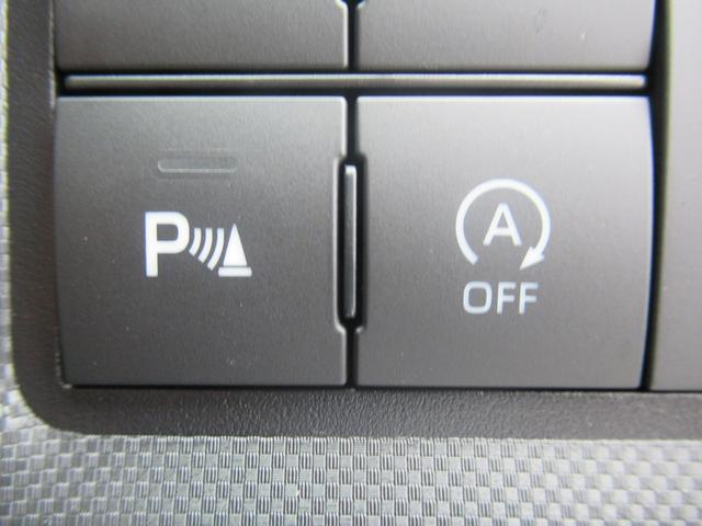 Z 新車未登録 スマートアシスト パノラミックビュー対応ナビレディパッケージ LEDヘッド 衝突軽減 レーンキープ レーダークルーズ スマートキー シートヒーター クリアランスソナー(22枚目)