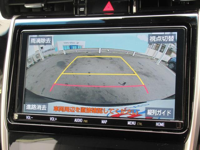 プレミアム 後期 ワンオーナー 純正9インチナビ フルセグTV ACC セーフティセンス 衝突軽減 レーンキープ レーダークルーズ LEDヘッド シーケンシャル ハーフレザー クリアランスソナー(55枚目)