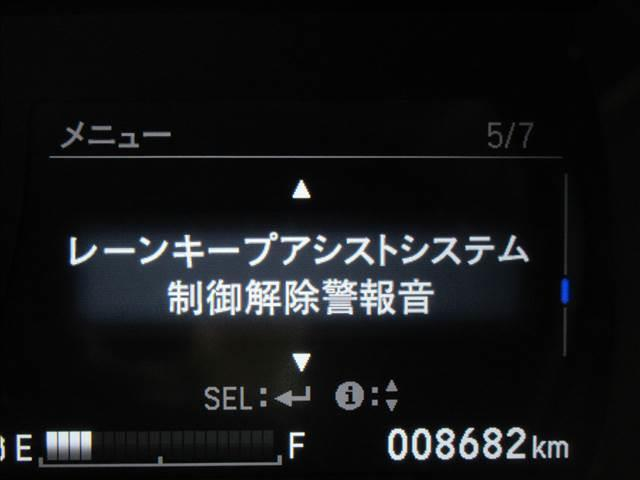 RS・ホンダセンシング 後期 インターナビ フルセグTV Bカメラ レーダークルコン 衝突軽減ブレーキ レーンキープ 半革シート シートヒーター HDMI ビルトインETC パドルシフト オートライト LEDヘッド 標識認識(12枚目)