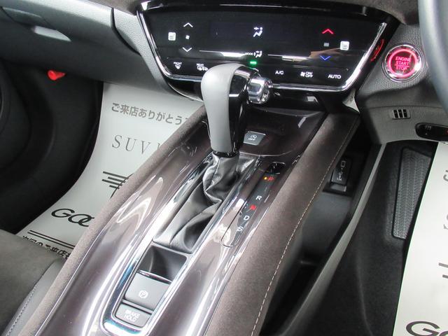 RS・ホンダセンシング 後期 インターナビ フルセグTV Bカメラ レーダークルコン 衝突軽減ブレーキ レーンキープ 半革シート シートヒーター HDMI ビルトインETC パドルシフト オートライト LEDヘッド 標識認識(38枚目)