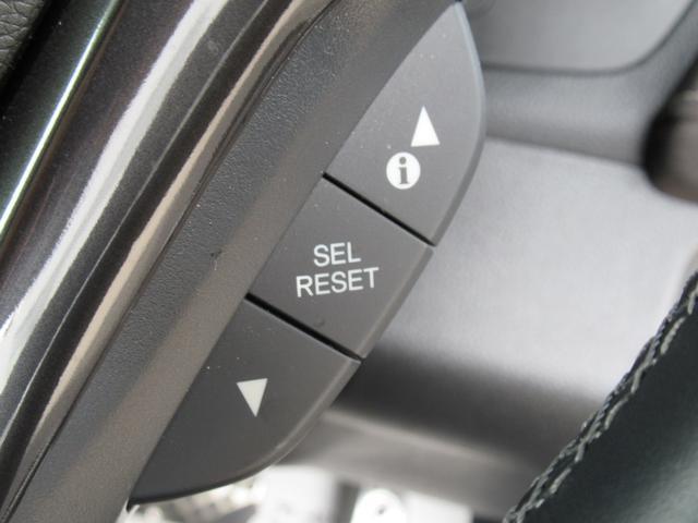 RS・ホンダセンシング 後期 インターナビ フルセグTV Bカメラ レーダークルコン 衝突軽減ブレーキ レーンキープ 半革シート シートヒーター HDMI ビルトインETC パドルシフト オートライト LEDヘッド 標識認識(50枚目)