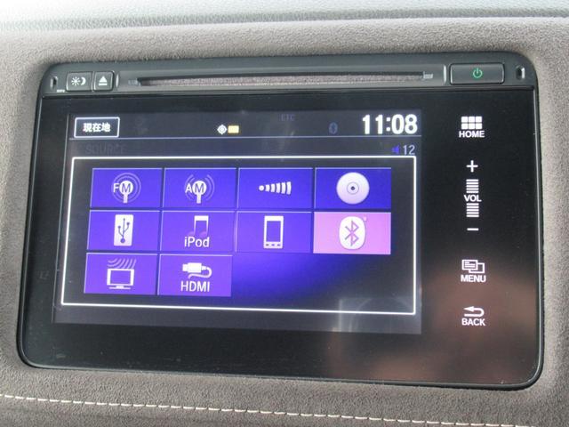 RS・ホンダセンシング 後期 インターナビ フルセグTV Bカメラ レーダークルコン 衝突軽減ブレーキ レーンキープ 半革シート シートヒーター HDMI ビルトインETC パドルシフト オートライト LEDヘッド 標識認識(59枚目)