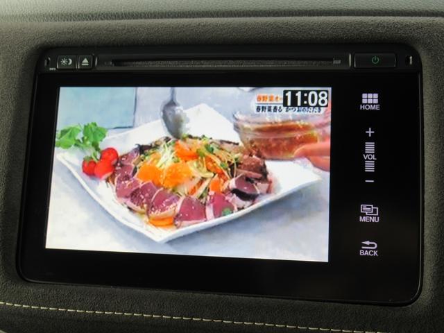 RS・ホンダセンシング 後期 インターナビ フルセグTV Bカメラ レーダークルコン 衝突軽減ブレーキ レーンキープ 半革シート シートヒーター HDMI ビルトインETC パドルシフト オートライト LEDヘッド 標識認識(60枚目)