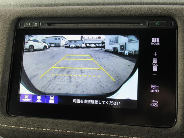 RS・ホンダセンシング 後期 インターナビ フルセグTV Bカメラ レーダークルコン 衝突軽減ブレーキ レーンキープ 半革シート シートヒーター HDMI ビルトインETC パドルシフト オートライト LEDヘッド 標識認識(61枚目)