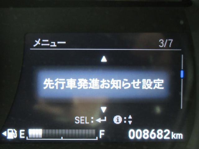 RS・ホンダセンシング 後期 インターナビ フルセグTV Bカメラ レーダークルコン 衝突軽減ブレーキ レーンキープ 半革シート シートヒーター HDMI ビルトインETC パドルシフト オートライト LEDヘッド 標識認識(74枚目)