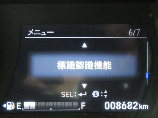 RS・ホンダセンシング 後期 インターナビ フルセグTV Bカメラ レーダークルコン 衝突軽減ブレーキ レーンキープ 半革シート シートヒーター HDMI ビルトインETC パドルシフト オートライト LEDヘッド 標識認識(75枚目)