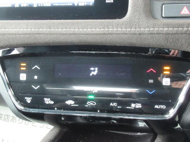 RS・ホンダセンシング 後期 インターナビ フルセグTV Bカメラ レーダークルコン 衝突軽減ブレーキ レーンキープ 半革シート シートヒーター HDMI ビルトインETC パドルシフト オートライト LEDヘッド 標識認識(77枚目)