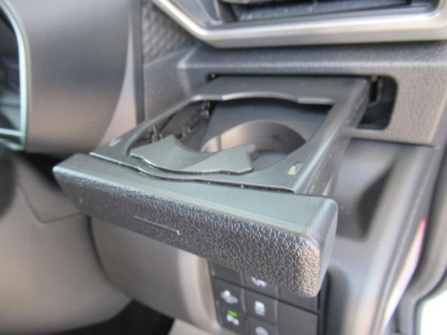 G 全周囲カメラ レーダークルーズコントロール クリアランスソナー シートヒーター LEDヘッドライト ターボ車両 オートライト アイドリングストップ スマートキー USB端子 オートエアコン(26枚目)