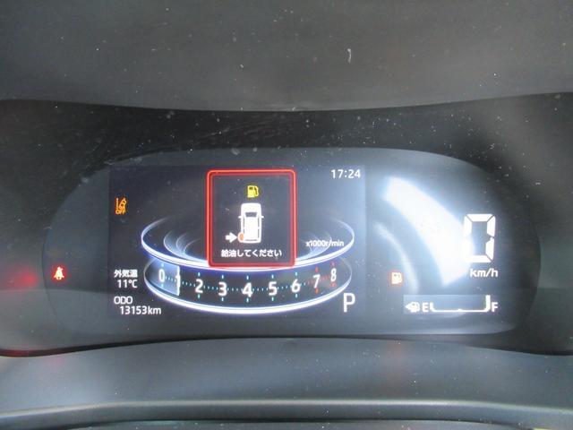 G 全周囲カメラ レーダークルーズコントロール クリアランスソナー シートヒーター LEDヘッドライト ターボ車両 オートライト アイドリングストップ スマートキー USB端子 オートエアコン(30枚目)