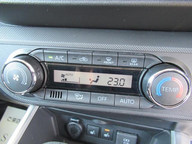 G 全周囲カメラ レーダークルーズコントロール クリアランスソナー シートヒーター LEDヘッドライト ターボ車両 オートライト アイドリングストップ スマートキー USB端子 オートエアコン(31枚目)