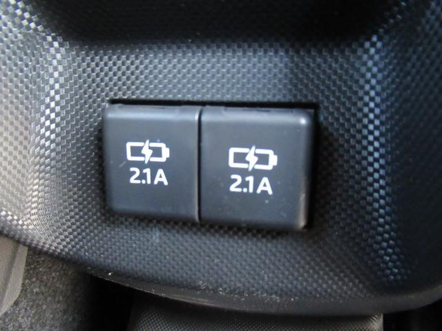 G 全周囲カメラ レーダークルーズコントロール クリアランスソナー シートヒーター LEDヘッドライト ターボ車両 オートライト アイドリングストップ スマートキー USB端子 オートエアコン(37枚目)