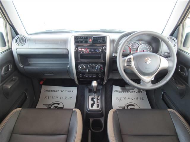 ランドベンチャー 10型 リフトUP カーボン製ボンネット High-Bridge-Firstマフラー LEDアンダーカバー HIDヘッドライト 背面タイヤレス ショートバンパー リアスポイラー シートヒーター 4WD(2枚目)