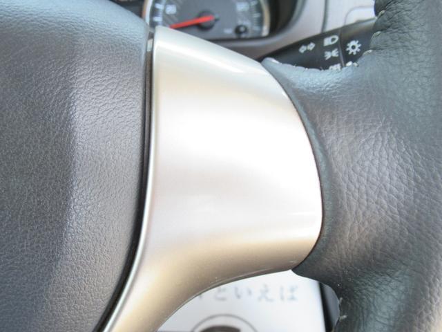 ランドベンチャー 10型 リフトUP カーボン製ボンネット High-Bridge-Firstマフラー LEDアンダーカバー HIDヘッドライト 背面タイヤレス ショートバンパー リアスポイラー シートヒーター 4WD(51枚目)