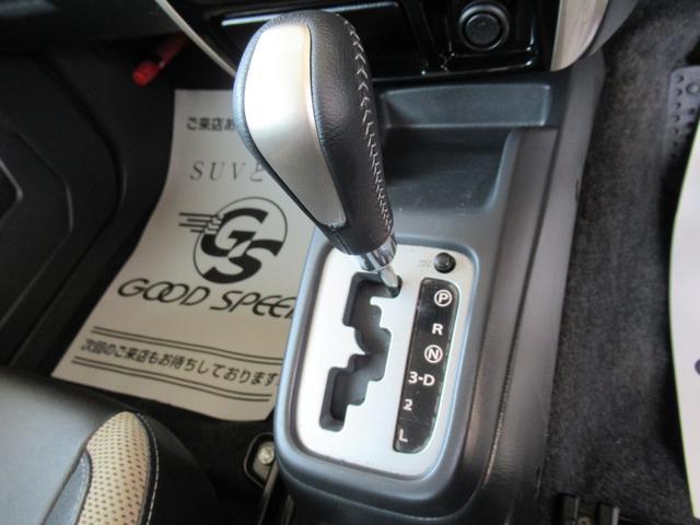ランドベンチャー 10型 リフトUP カーボン製ボンネット High-Bridge-Firstマフラー LEDアンダーカバー HIDヘッドライト 背面タイヤレス ショートバンパー リアスポイラー シートヒーター 4WD(67枚目)