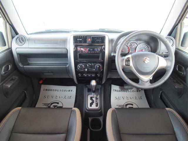 ランドベンチャー 10型 リフトUP カーボン製ボンネット High-Bridge-Firstマフラー LEDアンダーカバー HIDヘッドライト 背面タイヤレス ショートバンパー リアスポイラー シートヒーター 4WD(73枚目)