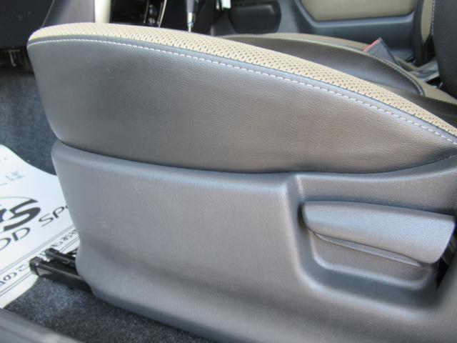 ランドベンチャー 10型 リフトUP カーボン製ボンネット High-Bridge-Firstマフラー LEDアンダーカバー HIDヘッドライト 背面タイヤレス ショートバンパー リアスポイラー シートヒーター 4WD(79枚目)