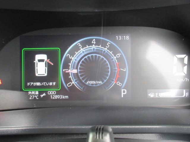 Z 9型SDナビ地デジ 全周囲カメラ スマートアシスト BSM(ブラインドスポット) LEDヘッド 衝突軽減 レーンキープ(44枚目)