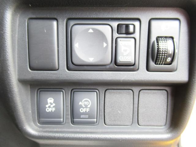 15RX シンプルパッケージ 後期 ワンオーナー 純正メモリナビ ビルドインETC キーレス アイドリングストップ(36枚目)