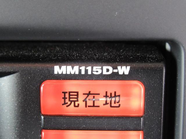 15RX シンプルパッケージ 後期 ワンオーナー 純正メモリナビ ビルドインETC キーレス アイドリングストップ(45枚目)