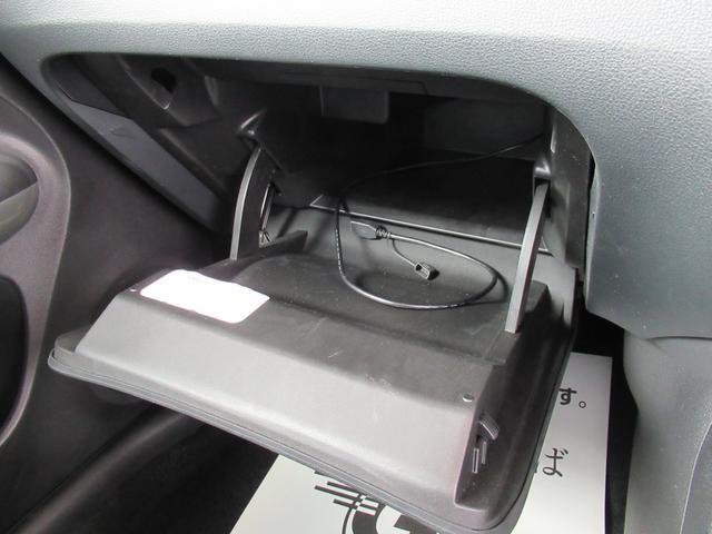 15RX シンプルパッケージ 後期 ワンオーナー 純正メモリナビ ビルドインETC キーレス アイドリングストップ(53枚目)