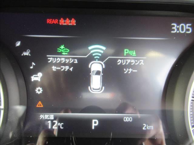 G ディスプレイオーディオ クリアランスソナー レーダークルーズコントロール パワーシート パワーリアゲート 衝突軽減 ハーフレザーシート LEDヘッドライト スマートキー USB端子 車線逸脱防止(12枚目)