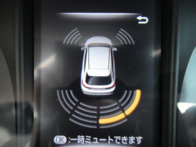 S ディスプレイオーディオ レーダークルーズコントロール バックカメラ クリアランスソナー トヨタセーフティセンス USB端子 LEDヘッドライト オートハイビーム オートライト ステアリングリモコン(37枚目)