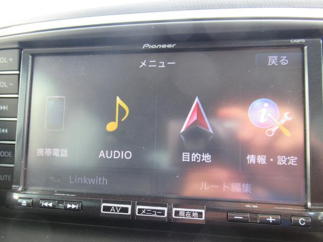 XD L Package フルセグSDナビ BOSEサウンド クルーズコントロール シートヒーター パワーシート 本革シート クリアランスソナー RVM アダプティブフロントライティングシステム S/Bカメラ ステリモ(40枚目)